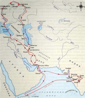 Afanasy Nikitin The Man Who Journeyed Beyond Three Seas  FANFIC
